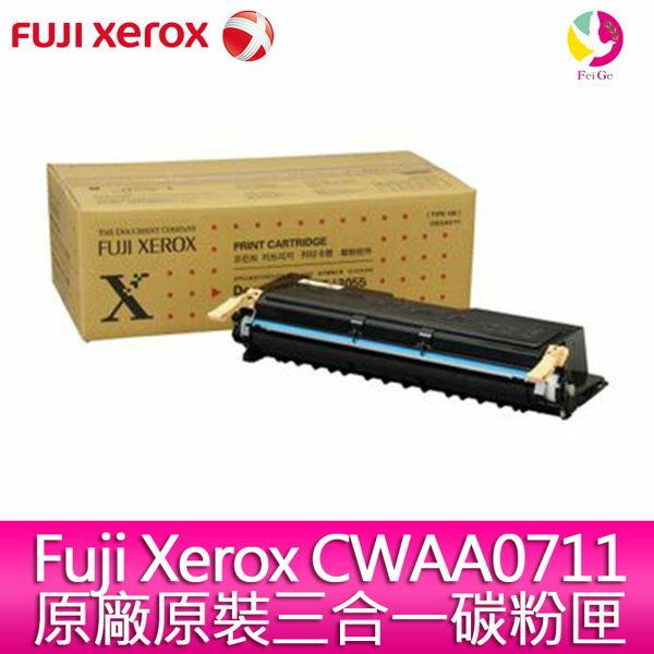 ★下單最高16倍點數送★  富士全錄 FujiXerox DocuPrint CWAA0711 原廠原裝三合一碳粉匣(含光鼓及清潔組) 適用 DocuPrint3055/DocuPrint2065