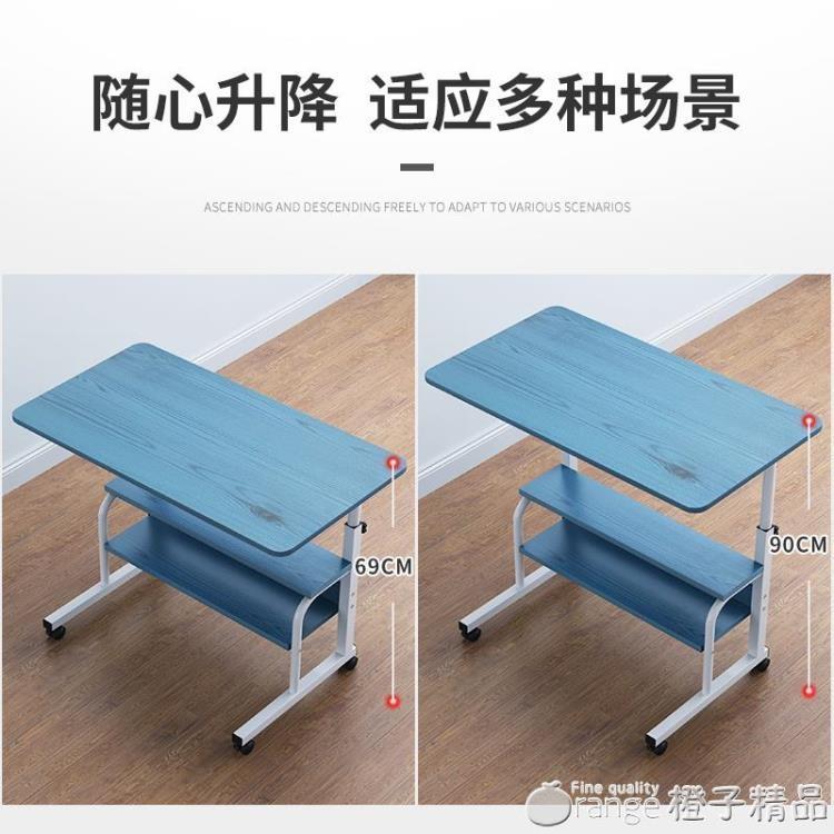 電腦桌可行動升降床上書桌簡約家用小桌子臥室學生宿舍簡易床邊桌