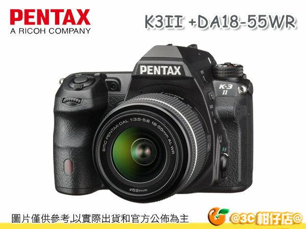 送64G+相機包等好禮 Pentax K-3 II + 18-55mm kit 變焦單鏡組 K3II 防滴防塵 富?公司貨