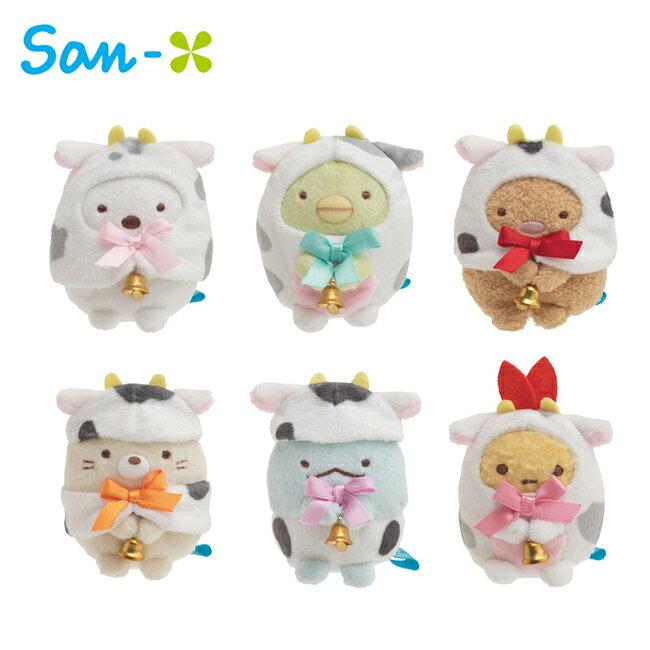 【日本正版】角落生物 乳牛造型 沙包玩偶 絨毛玩偶 沙包娃娃 牛年造型 牛年變裝 角落小夥伴 San-X 772334