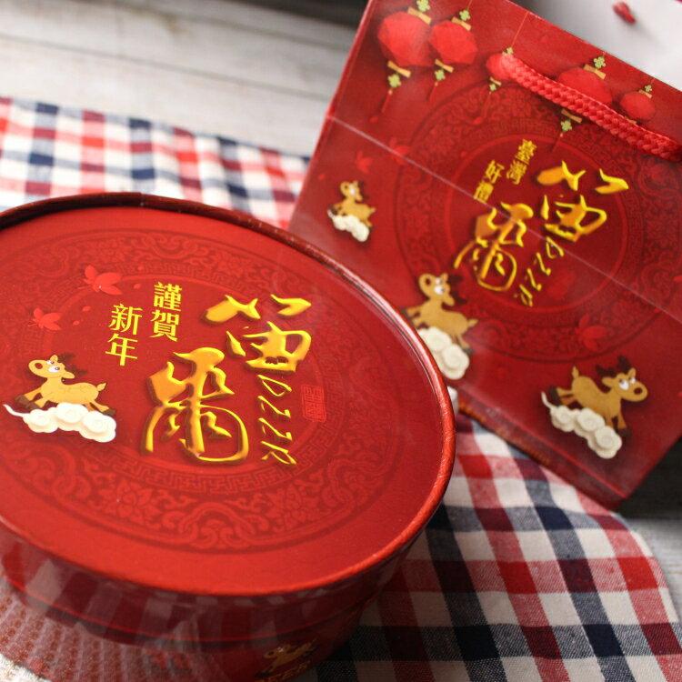 沙琪瑪(黑糖+蔓越莓)250g★5 / 2~5 / 31全館滿499免運 4