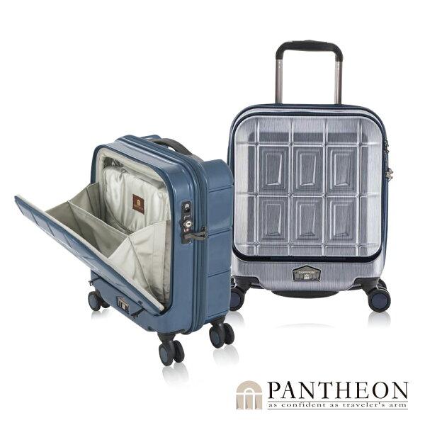 日本PANTHEON16吋口碑熱銷mini登機箱專利前開袋硬殼商務箱-霧面藍拉絲