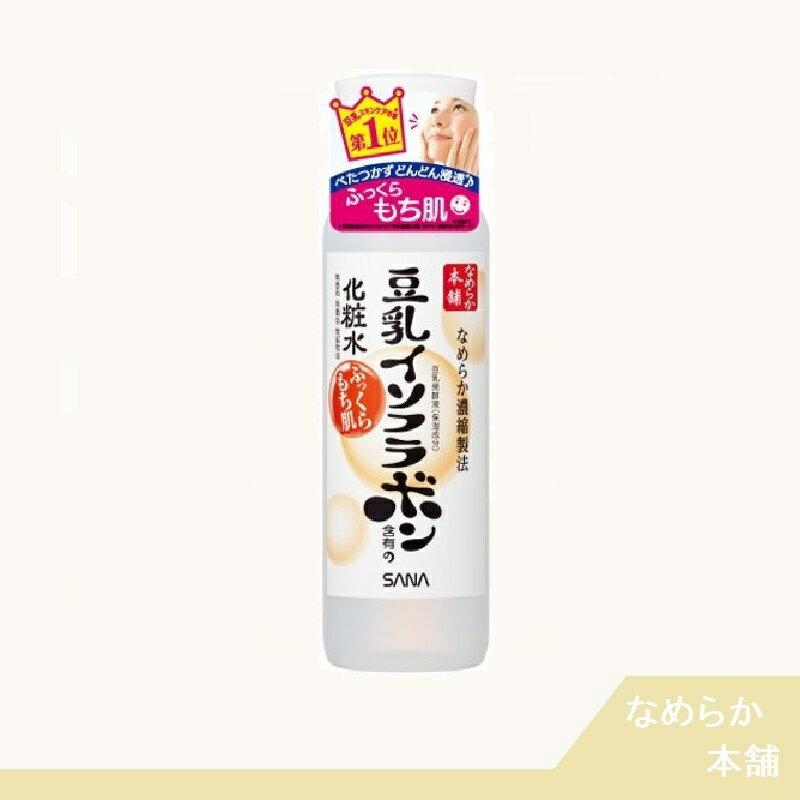 日本 ????本? SANA 莎娜 豆乳美肌化妝水 200ml 【RH shop】日本代購