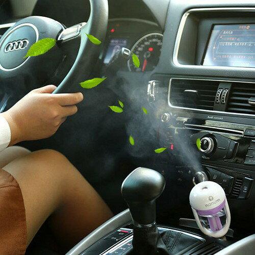沂軒精品:汽車香水噴霧加濕器淨化空氣車內芳香車充audibmwbenzvwford沂軒精品A0267
