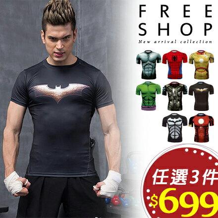 《全店399免運》運動衣 Free Shop【QFSUE9187】翻玩復仇者英雄款聯盟超人彈力運動訓練瑜珈慢跑健身服緊身衣