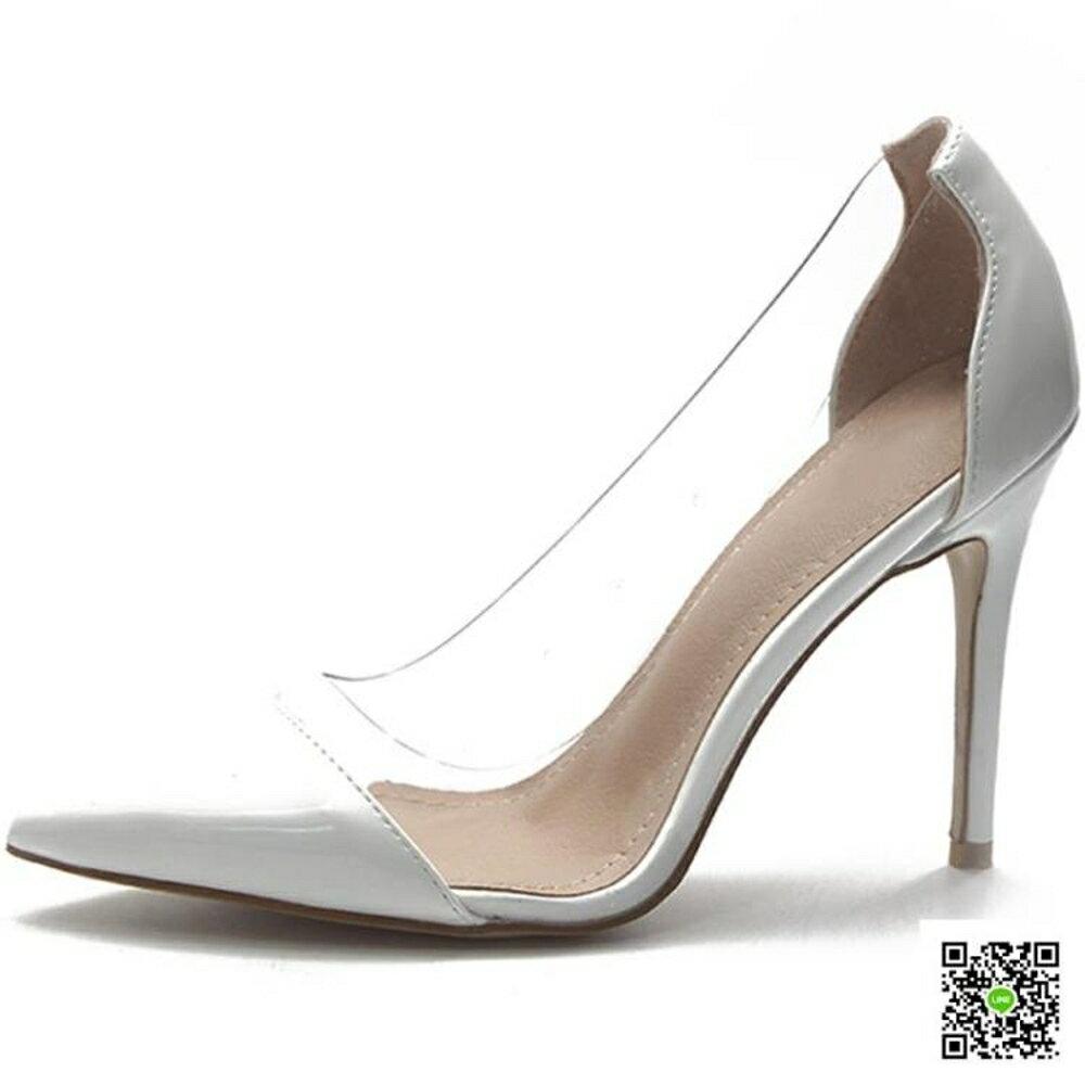 細跟高跟鞋 白色透明少女高跟鞋女夏季新款性感細跟尖頭百搭氣質仙女單鞋 清涼一夏钜惠