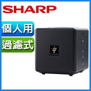 【日本夏普自動除菌離子25000技術】SHARP IG-EX20T-W(典雅白) / IG-EX20T-B(經典黑) 自動除菌離子產生器