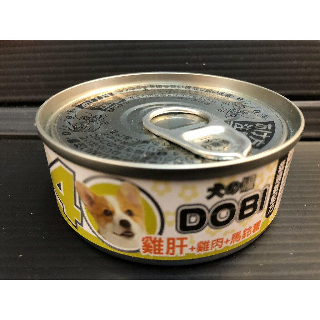 ✪四寶的店n✪4號雞肝+雞肉+馬鈴薯80g DOBI 多比白肉小狗罐/多比犬罐/多比狗罐頭雞肉馬鈴薯底~超商可取2箱內