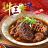 紅燒牛三寶700g±20g / 盒(含湯)每盒約2-3人份)江媽媽美食❤四十年眷村老滷❤高雄❤牛肚、牛腱、牛筋 1