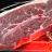板腱牛排❤嫩牛❤真空冷凍 2