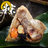 江媽媽美食 雙珠干貝粽❤干貝栗子蛋黃粽(竹葉)20入❤高雄❤端午節肉粽(南部粽) 3