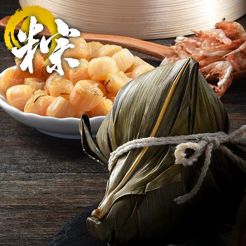 江媽媽美食 雙珠干貝粽❤干貝栗子蛋黃粽(竹葉)20入❤高雄❤端午節肉粽(南部粽) 2