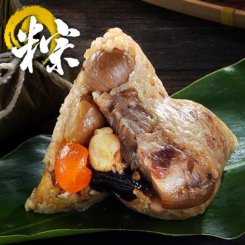 江媽媽美食 雙珠干貝粽❤干貝栗子蛋黃粽(竹葉)20入❤高雄❤端午節肉粽(南部粽) 4