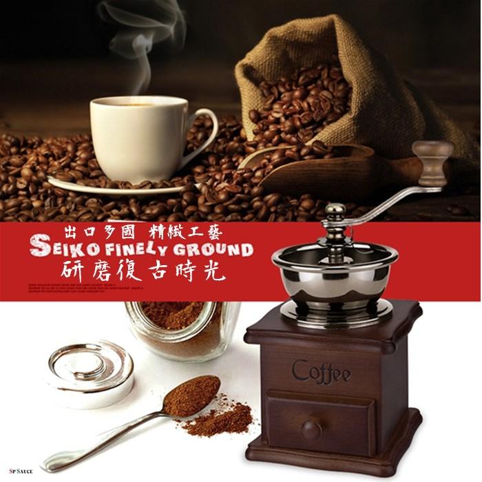 手搖咖啡磨豆機 OLD37 便攜不鏽鋼 手搖磨豆機 咖啡機 磨粉機 磨咖啡豆機 研磨機 手動磨豆機 咖啡