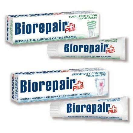 【Biorepair® Plus】抗敏感+抗菌牙膏 100ml x 5+5(義大利原裝進口)