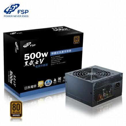 FSP全漢FSP500-60GMN黑武士V500W電源供應器PC電源POWER【迪特軍】