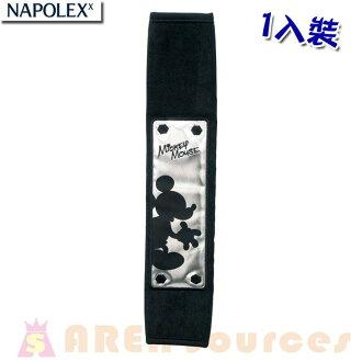 【禾宜精品】Disney Mickey 安全帶護套 減輕壓迫! WD-168 米奇 車用 安全帶 保護 裝飾 套 1入