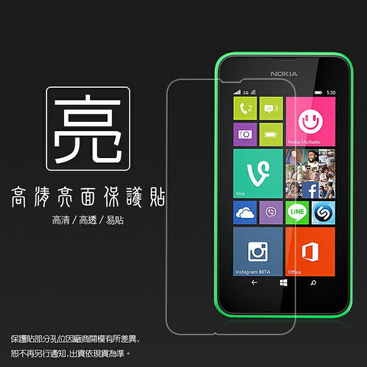 亮面螢幕保護貼 NOKIA Lumia 530 保護貼 亮貼 亮面貼