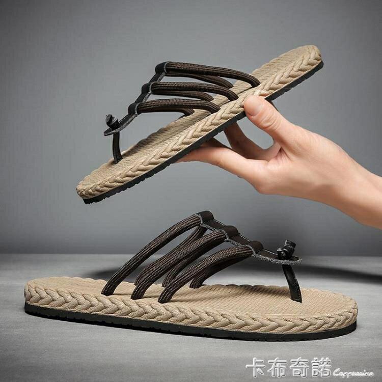 夏季人字拖男士時尚外穿新款網紅沙灘拖鞋室外防滑韓版潮涼鞋 四季小屋