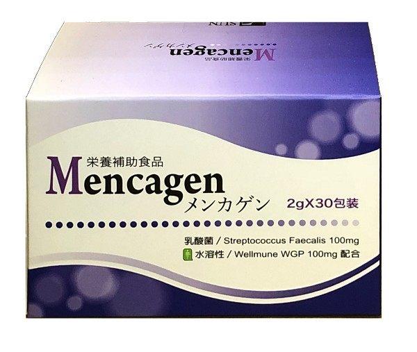 美佳健粉劑 30包/盒◆德瑞健康家◆【樂天網銀結帳10%回饋】