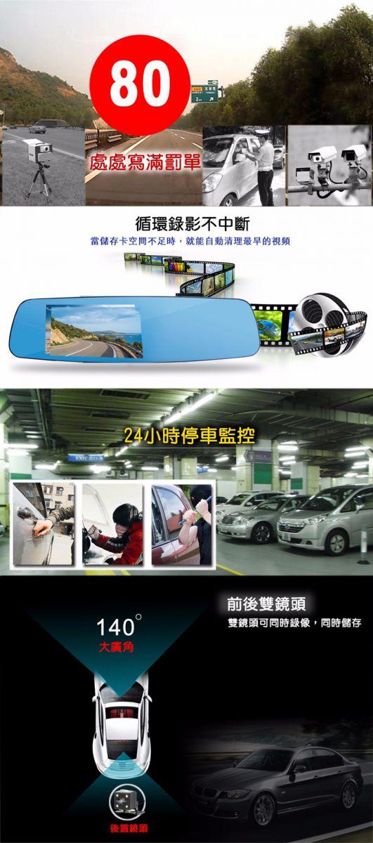 贈16G CORAL T3 GPS測速 雙鏡頭 安全預警 後視鏡型 行車記錄器 (同M6) 5