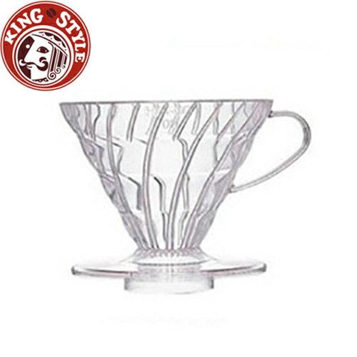金時代書香咖啡 Hario  V60/VD-01T 螺旋濾杯