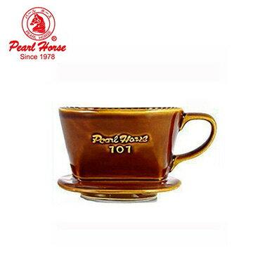 【日本寶馬】陶瓷三孔手沖咖啡濾杯(1~2人用) (濾紙 咖啡壺 手沖壺 磨豆機)