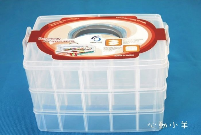 心動小羊^^大號30格,超大三層可拆格板、手提首飾盒、收納盒、儲物盒,放置彩虹橡皮筋、羊毛氈工具與羊毛