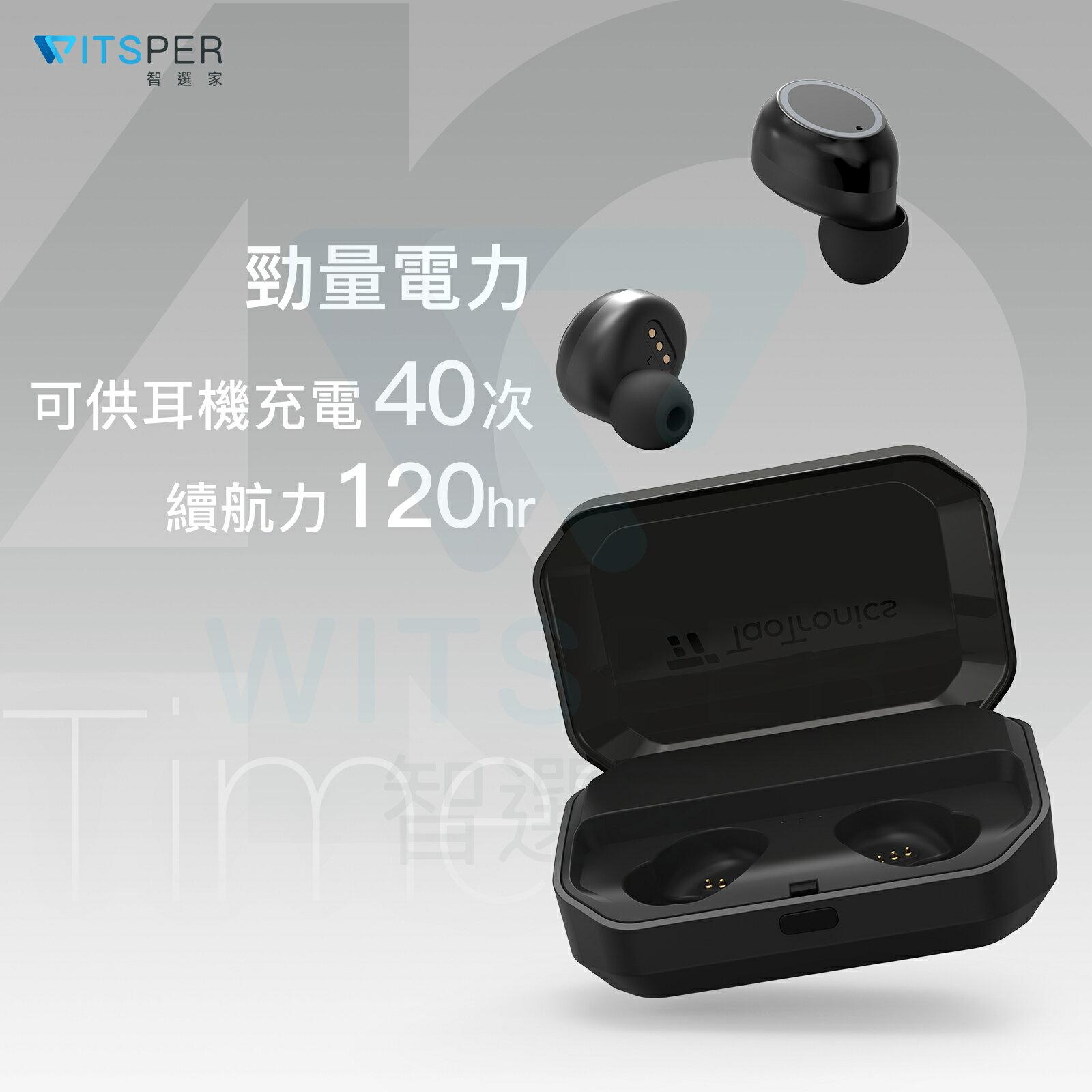 """APP領卷折100""  Taotronics TT-BH052真無線藍牙耳機  觸控耳機 tws藍牙耳機 藍牙5.0  IPX7防水 真無線推薦 CP值 2"