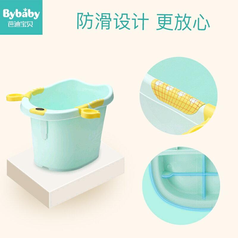 兒童折疊泡澡桶嬰幼兒洗澡盆沐浴桶加厚小孩浴盆 雙十一
