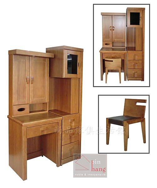 【尚品傢俱】363-01 柏肯 柚木色半實木化妝鏡台組(含椅)/梳妝台組