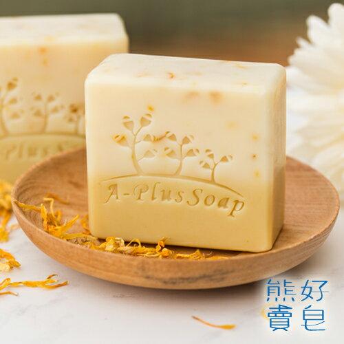 手工皂 -金盞花酪梨活力皂_熊好賣皂 110±10g--滿599元免運 2