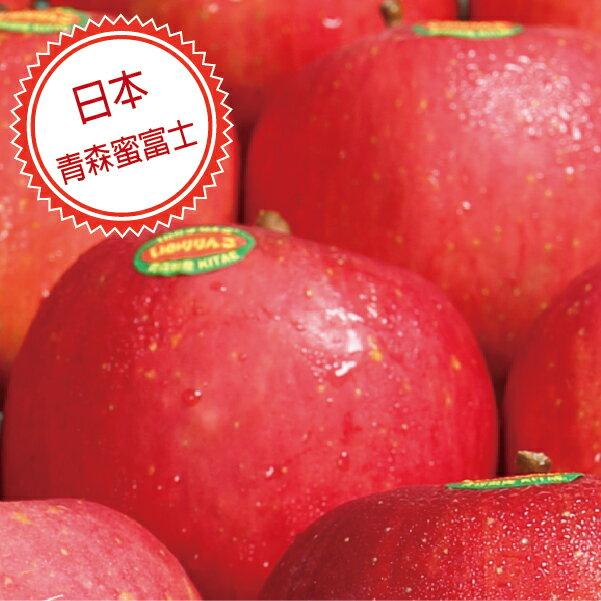 【愛蜜果】日本青森蜜富士蘋果8顆禮盒(2.5公斤 / 禮盒) 0