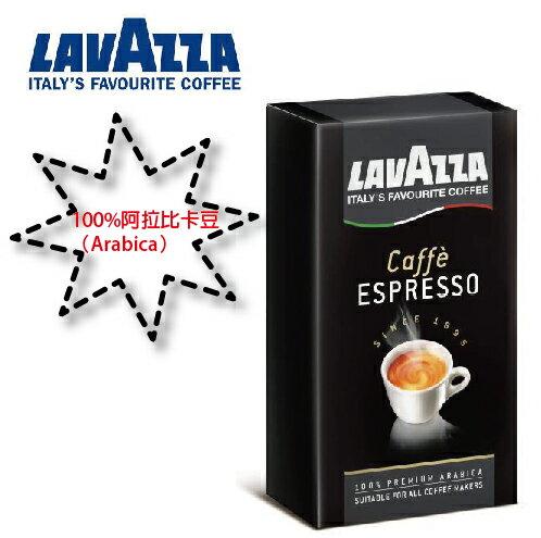 【義大利LAVAZZA】EXPROSSO濃縮咖啡粉 250g 含運$430
