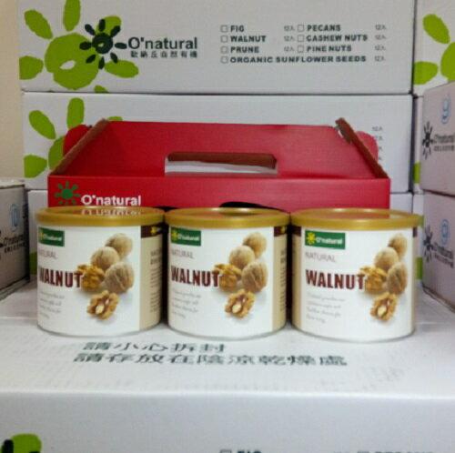 【春節禮盒推薦】【含運】歐納丘O'natural純天然加州特級核桃乾_3入禮盒X2(150g*6) $1100 0
