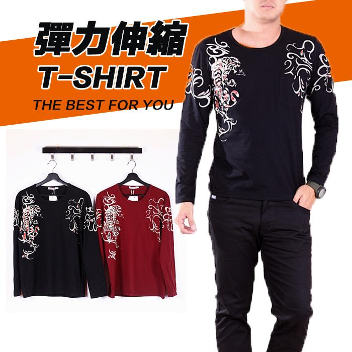 CS衣舖 彈力伸縮 高質感 長袖T恤 3315 0