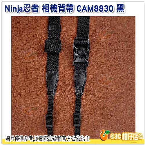 免運 Cam-in CAM8830 8830 黑色 公司貨 Ninja忍者 通用型 可調節 快拆 快速相機背帶 肩帶 NEX5 NEX3 GF2 GF1