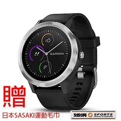 (領卷享折扣)【免運】【H.Y SPORT】GARMIN vivoactive 3 行動支付心率智慧運動腕錶  4色 贈日本SASAKI運動毛巾 0