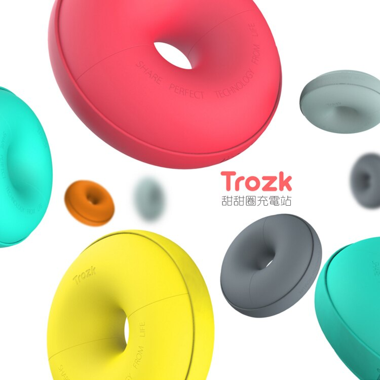 Trozk 甜甜圈插座 多功能USB 隱藏排插 智能插座/充電器/延長線 旅行必備 便攜式