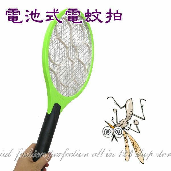 電池式三層防網電蚊拍大尺寸 超大電力 三層防護網補蚊拍【DP303】◎123便利屋◎