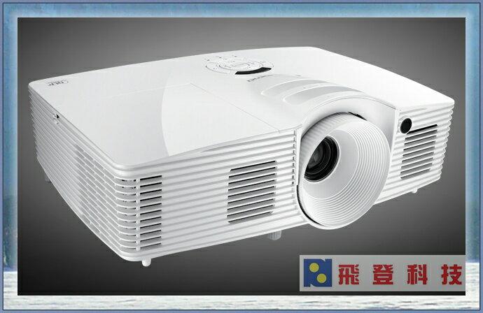 <br/><br/>  OPTOM HD100D Full HD 3D劇院級投影機 加送原廠3D眼鏡<br/><br/>