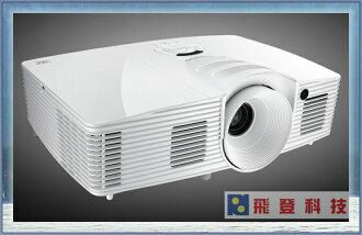 OPTOM HD100D Full HD 3D劇院級投影機 加送原廠3D眼鏡
