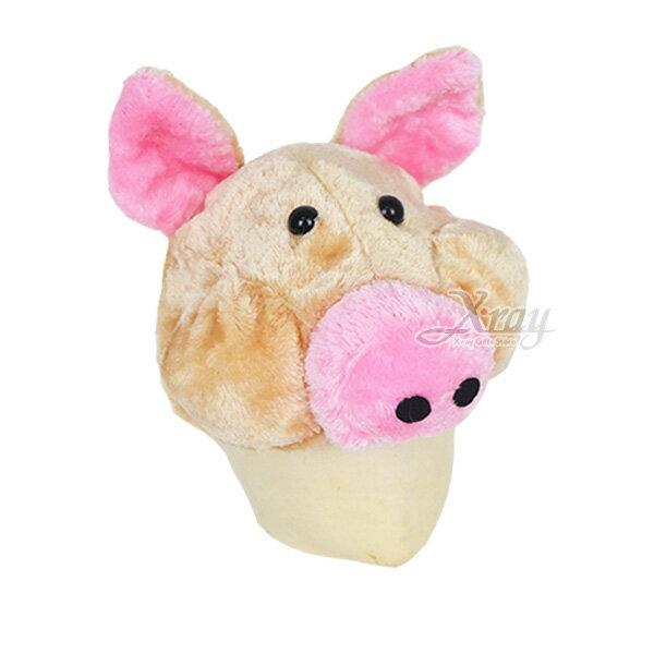 X射線【W010049】動物造型帽-橘豬(粉鼻),化妝舞會表演造型尾牙表演聖誕節派對道具萬聖節服裝