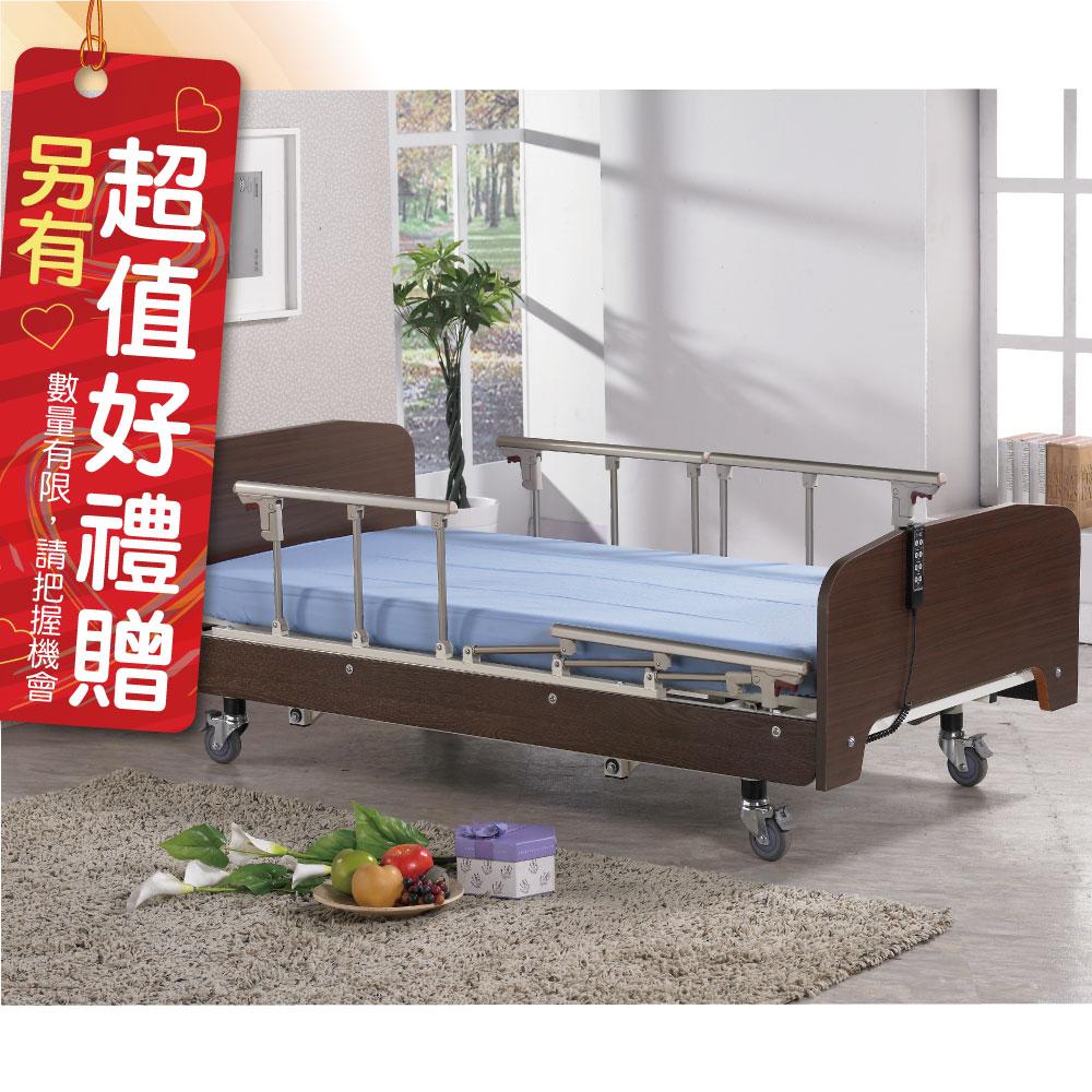 立明 交流電力可調整式病床 (未滅菌) F03 木飾板 三馬達 電動床補助 附加功能A款B款 贈 餐桌板 床包 中單 - 限時優惠好康折扣