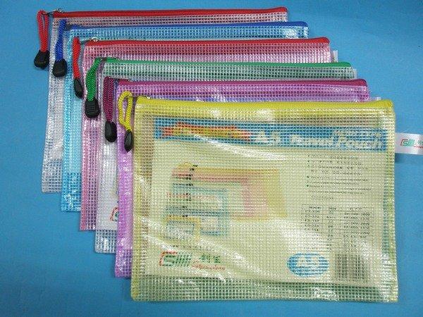 A5網格拉鏈袋 網狀拉鍊袋 CS334 網格收納袋 PVC文件袋 23cm x 18cm 網格袋/一包10個入{促25}