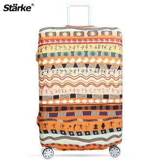 E&J【010001-15】Starke 高彈性行李箱套 - 非洲大地;適用26-29吋/防塵套/防刮/行李箱保護套
