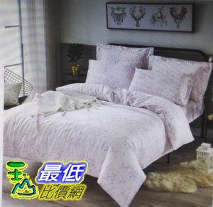 [COSCO代購如果售完謹致歉意]W118068DonHome300織天絲雙人兩用被套六件組-橙紫花園