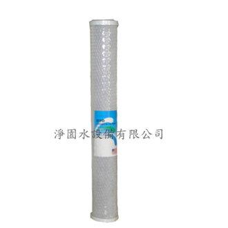 [淨園] 台製20英吋全戶式水塔過濾器/商業用/專用濾心 - 高效能壓縮柱狀活性碳CTO濾心