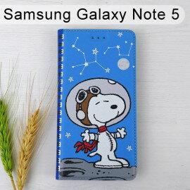 SNOOPY彩繪皮套[筆記本藍]SamsungGalaxyNote5N9208史努比【正版授權】