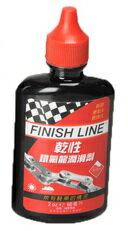 【7號公園自行車】FINISH LINE 乾性潤滑劑 20oz 60毫升 紅瓶